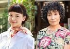 多部未華子主演作『あやしい彼女』が公開決定!