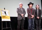 第16回東京フィルメックス、ラインナップ発表