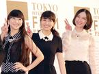 東京国際映画祭、開幕! Perfumeも登場!