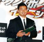 五郎丸歩選手、初の映画PR