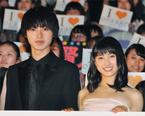 土屋太鳳と山崎賢人、お互いに向けた手紙を朗読!