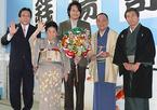 松山ケンイチ、下町銭湯で『の・ようなもの…』ヒット祈願