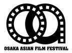 大阪アジアン映画祭のオープニング&クロージング作品が決定