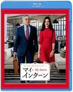 DVD『マイ・インターン』メイキング映像