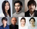 小栗旬×大友啓史監督『ミュージアム』出演者が発表