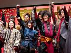 映画×舞台Wプロジェクト『真田十勇士』ついに出陣!