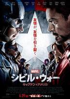 藤原啓治&中村悠一、スパイダーマンの活躍に期待!