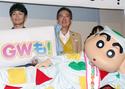大和田獏、『クレヨンしんちゃん』に本人役で出演!