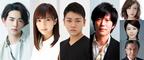 miwaと坂口健太郎主演映画の新キャストが発表に