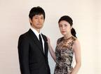 西島秀俊×竹内結子、映画で念願の夫婦役を演じる