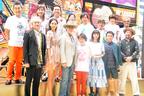 田中、満島、濱田らに客席から拍手&歓声