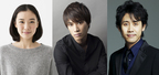 鈴木伸之、蒼井優、大泉洋が『東京喰種』キャストに