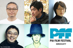 """野田洋次郎らが""""PFFアワード2016""""最終審査員に"""