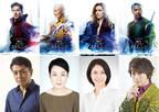 マーベル新作映画の日本語版キャストが決定!