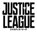 来年冬公開『ジャスティス・リーグ』新映像公開