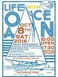 Life with Ocean!秋は逗子マリーナでシネマキャラバン。名作「グラン・ブルー」を海岸で観賞しよう!
