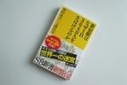 これで迷わない!1日364万人も利用する新宿駅の7つの抜け道