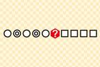 先入観が邪魔してなかなか解けない!記号に騙される数字のパズル