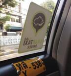 ソフトバンクが約300億円出資を決めたタクシー配車アプリとは