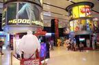 格安映画館から超豪華VIPシートまで!タイで映画を観る