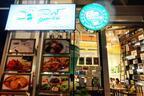 芸能人もお忍びで通う!バンコクで人気の南タイ料理店「Baan ice」