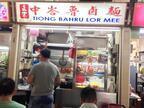 シンガポールの人気ローカル食「ローミー」の行列ができる人気店!