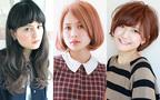 髪色を変えるだけで肌色がワントーンアップ!?2014年秋のおすすめヘアカラー