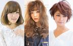 髪型で「大人可愛い」が叶う!大人の秋冬トレンドヘアカタログ