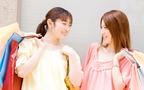 「アベノミクスで夏のボーナスは期待大!」森永卓郎さんが読み解く、働く女のボーナス経済効果