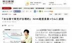 「女性の社会進出は間違い」「家庭に戻すべき」長谷川三千子氏の発言にツイッターで賛否両論