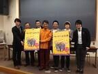 日本のLGBTの未来とは? 映画『パレードへようこそ』からマイノリティとの共存について考える