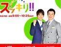 「スッキリ!!」の加藤と上重アナは体育会系上下関係 もしも朝の情報番組が会社だったら?