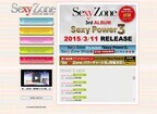Sexy Zoneの松島聡とマリウス葉に注目! 美しく「イケメン化」していくジャニーズアイドルたち