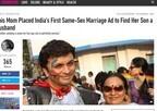 息子の「花婿」を新聞広告で募集 同性愛がタブーのインドで母親の勇敢な行動が話題