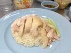 タイで50年以上愛される「ピンクのカオマンガイ食堂」渋谷店に行ってきた! パクチー食べ放題で行列の予感