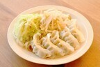 フライパンいらずでラクラク完成! サラダ感覚の「野菜たっぷり蒸し餃子」