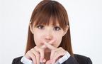 コミュ障 を治す! 恋に効く会話術まとめ モテる話し方、NG発言も