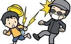 子どもの防犯ブザー、どこにつけるのが正しい?