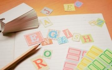 迫る小学校での必須化! 英語の勉強法まとめ