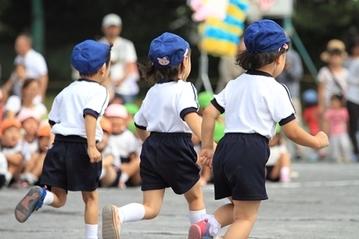 幼稚園選びはいつから? 選び方のポイントと事前準備のまとめ