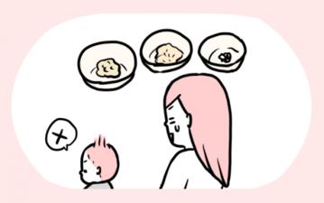 離乳食 食べないに関するまとめ