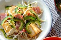 美味しい夏レシピfrom沖縄