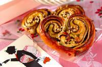 バレンタインには手作りパンで勝負!