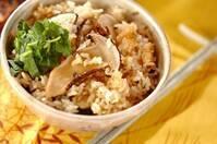 秋の味覚「松茸」を今年はおうちで楽しもう!