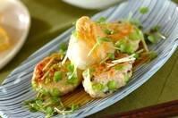 副菜、メイン、アイデアおつまみも!色々使える枝豆大活用レシピ