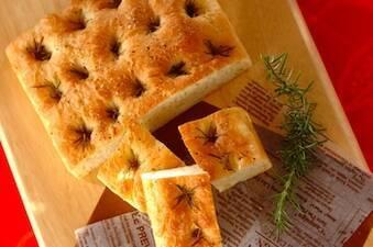 イタリアの食事パン「フォカッチャ」をおうちで楽しもう♪
