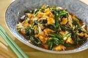 旬を迎えるスタミナ野菜!ニラのレシピまとめ
