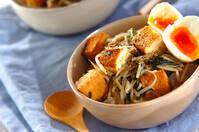 財布に優しい!まんぷく野菜レシピ
