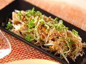 いつでも安い!モヤシ、豆苗、キノコを使ったメインのおかずレシピ