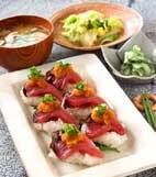 カツオのさっぱり寿司の献立